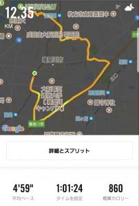 Screenshot_20180130-235431