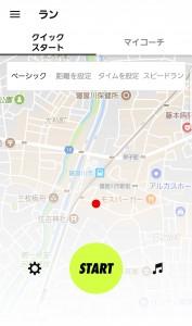 Screenshot_20180131-084532